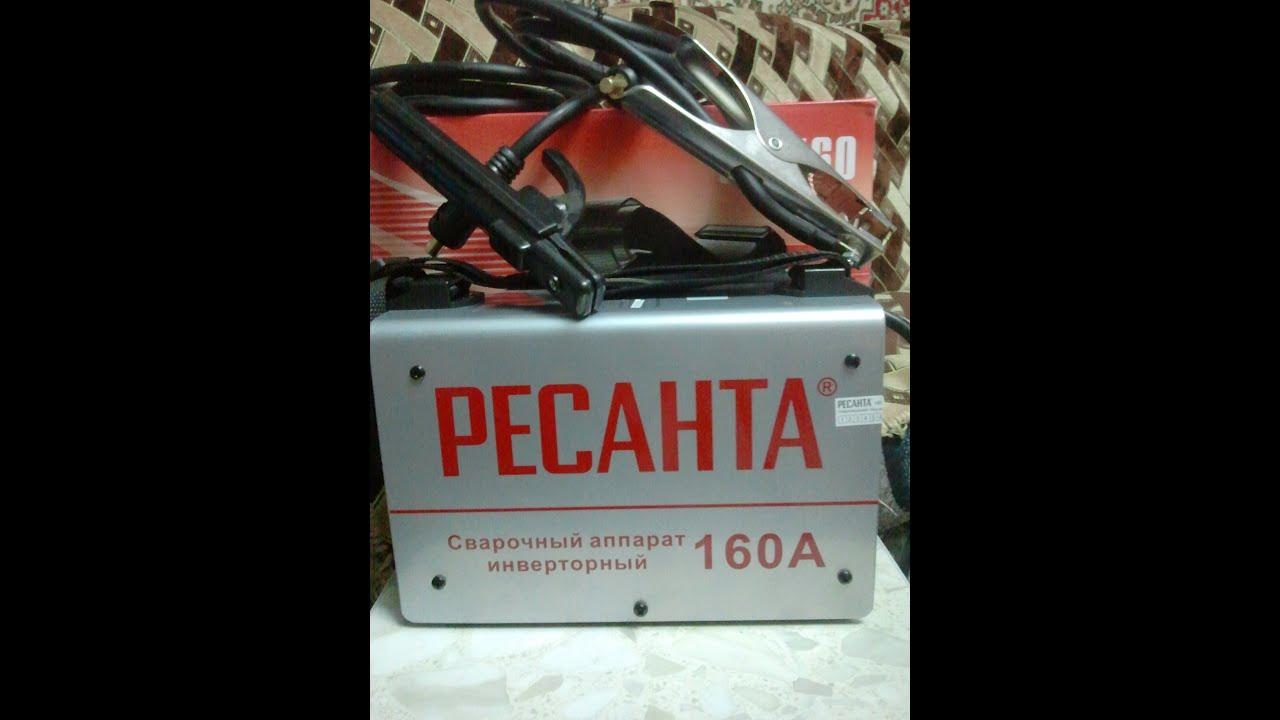 Дешевый сварочный аппарат саи отменного качества только на tdresanta. Ru!. Безопасность, практичность и удобство в использовании!. Отличный сервис и самые низкие цены на сварочный аппарат в москве!. Звоните!!!. Модельный ряд. Саи-140 · саи-160 · саи-190 · саи-220 · саи-220 в кейсе · саи-250.
