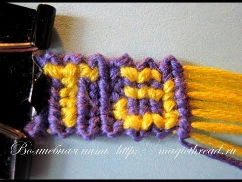 hqdefault Плетение фенечек из мулине для начинающих, схема плетения, как плести браслет: как сплести фенечку как делать
