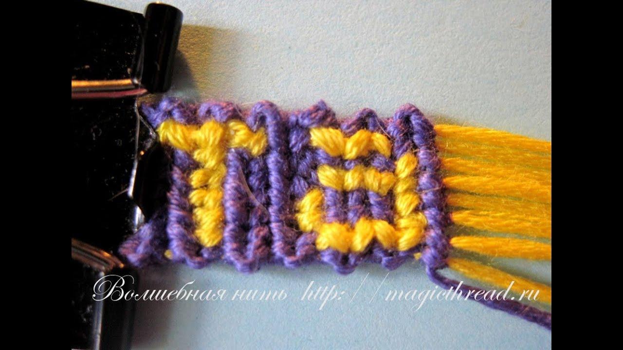 Фенечка прямого плетения с
