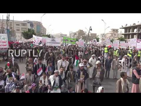 Yemen: Thousands rally in Sanaa on Al-Quds Day