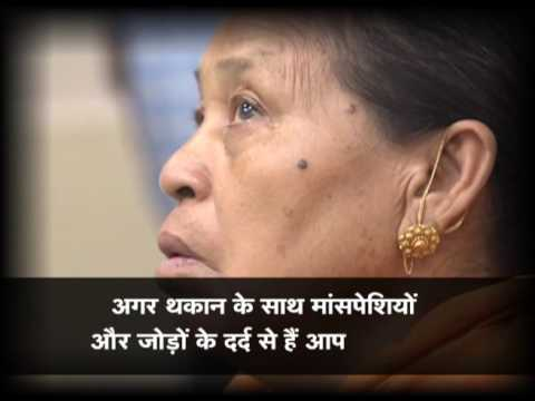 Swasth Kisan | स्वस्थ किसान - प्रोमो - Promo ( थायराइड | Thyroid)