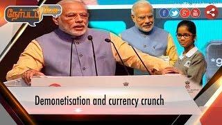 Nerpada Pesu 30-12-2016  – Puthiya Thalaimurai tv Show-Demonetisation and currency crunch