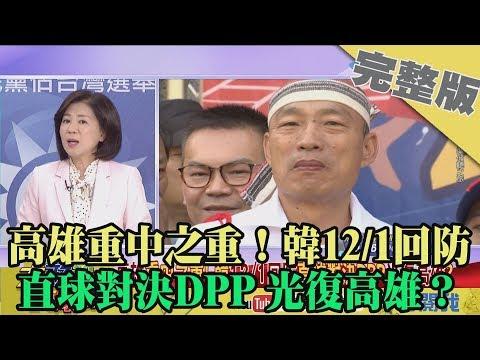 2019.11.21() 12/1DPP