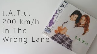 Скачать T A T U Тату 200 Km H In The Wrong Lane Japan Release Unboxing