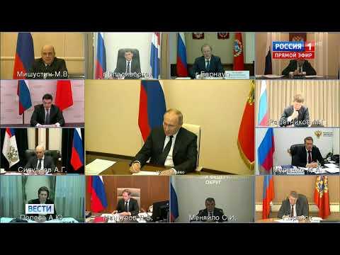 Обращение президента России Владимира Путина от 08.04.2020