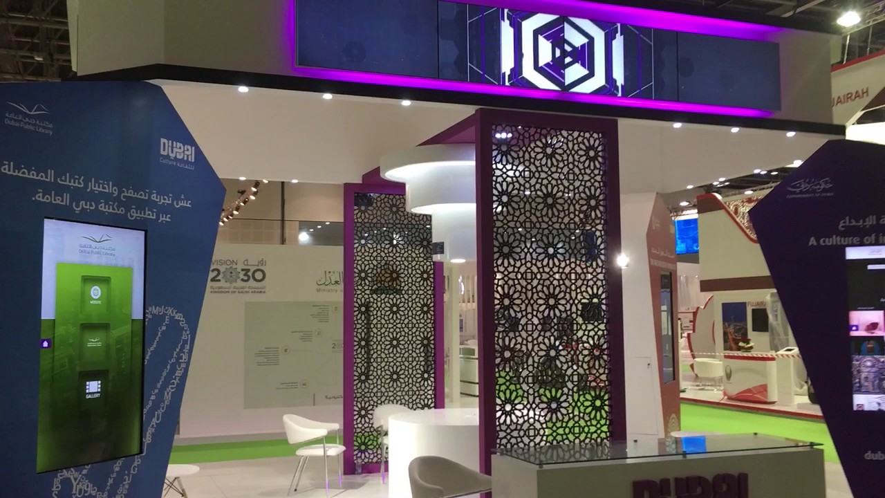 Dubai Culture Gitex Stand