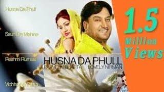 Lovely nirman/parveen bharta  full album Husna Da Phull jukebox.