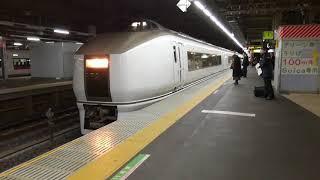 651系 急行 ぶらり鎌倉号 品川駅にて