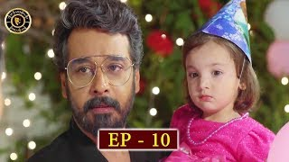 Haiwan Episode 10 - Top Pakistani Drama
