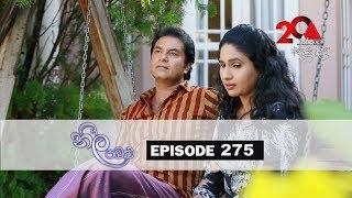 Neela Pabalu   Episode 275   31st May 2019   Sirasa TV Thumbnail