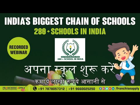 Delhi Public International School Organization | Education Franchise | Franchise Business Idea