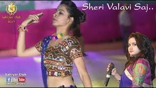 Best of Rajkot Sheri Valavi Saj Karu Ne Ghare Aavone Charmi Rathod Sahiyar Club 04