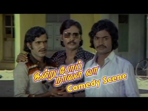 Senthil Comedy  Kidnapping Comedy  Indru Poi naalai Vaa  Bhagyaraj  Radhika  Climax Full Comedy