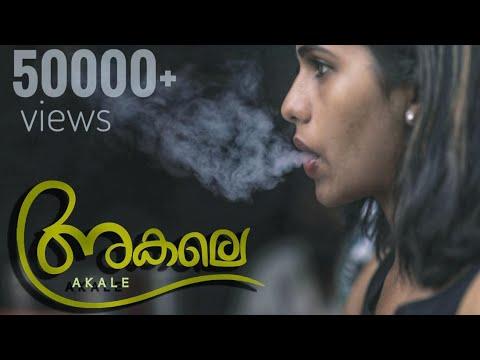 Akale Latest Malayalam Musical Album 2019