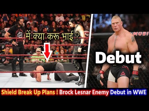 Brock Lesnar Enemy Debut - WWE Monday Night Raw 21st Oct 2018 Highlights!  Rollins On Roman Reigns