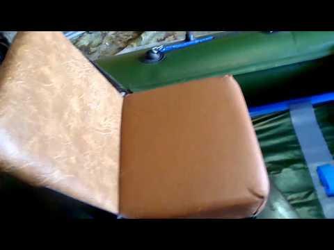 Поворотное устройство для сиденья в лодке из диска Грация