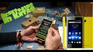 Смартфон Highscreen Zera F (rev.S)  Посылка не из Китая !!!