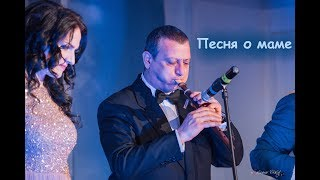 Марина Селиванова - Мамуля