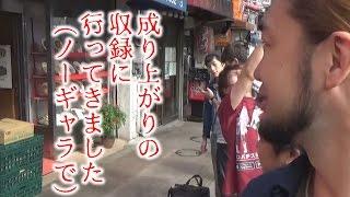 飯田橋オアシス http://www.p-world.co.jp/tokyo/p-oasis.htm.