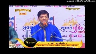 SWAMINARAYAN Jaydeep swadiya at vadtal golden temple utsav