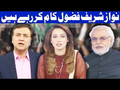Think Tank With Syeda Ayesha Naaz And Moeed Pirzada - 12 Aug 2017 - Part 2