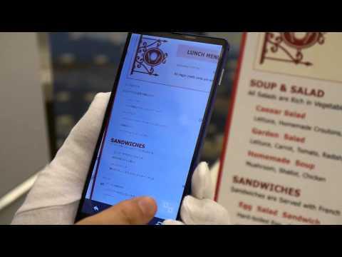 AQUOS PHONE Xx 302SHの「翻訳ファインダー」がすごい