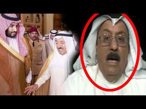 هذا ماقاله المحلل السياسي الكويتي عايد المناع حول رسالة امير الكويت الى محمد بن سلمان