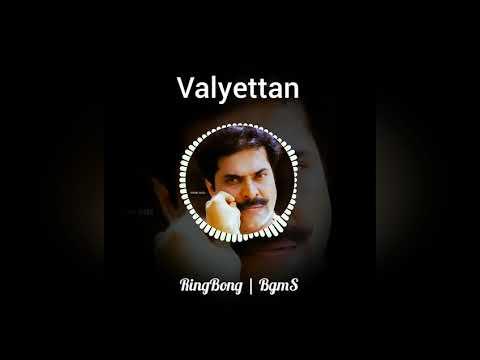 Valyettan Mass Dialogue | Mammootty Bgm