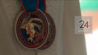 Нижнекамские каратисты завоевали медали в Анапе