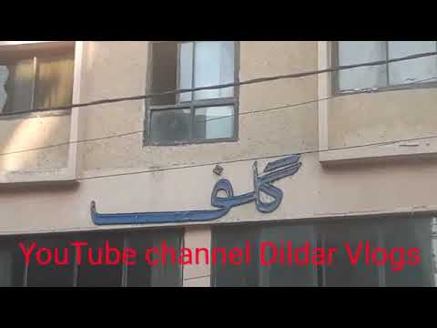 Gulf Hotel Sadar #DildarVlogs