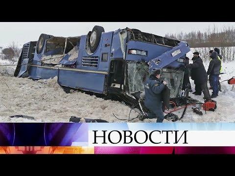 В результате ДТП с автобусом в Калужской области погибли четыре человека.