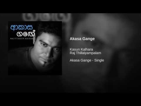 Akasa Gange