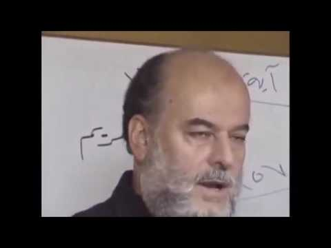 Numerical Miracles in the Noble Quran  By Bassam Jarrar Part 2 3-بسام جرار