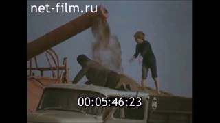 ФИЛЬМ ПРЕОБРАЗОВАНИЕ ПРИРОДЫ В СССР.. (1982) Центрнаучфильм