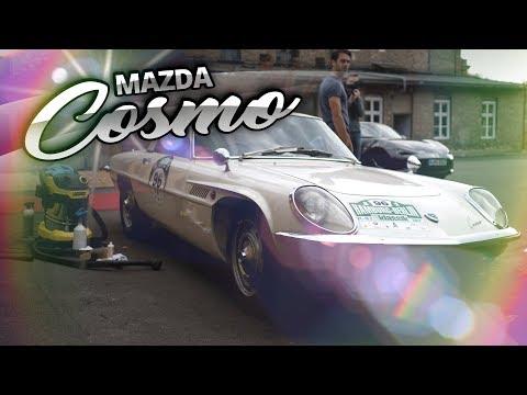 Autopflege vom Mazda Cosmo aus der Mazda Garage | Mazda Classic Automobil Museum Frey in Augsburg