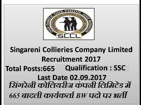 #SCCLभर्ती2017, सिंगरेनी कोलियरीज कंपनी लिमिटेड 665 बादली कार्यकर्ता भर्ती Badli Worker Recruitment