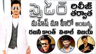 Spyder movie latest updates  -  after spyder release mahesh is our hero says rajani, visal, vijay
