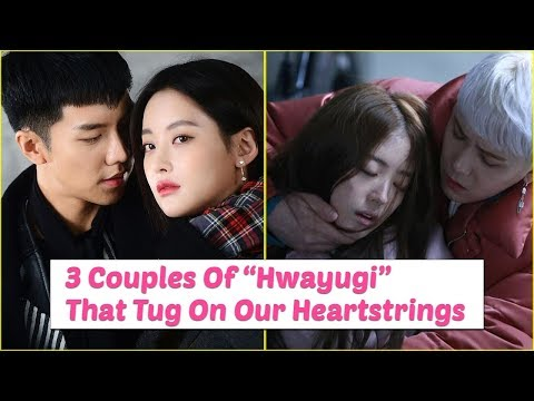 3 Couples Of Hwayugi That Tug On Our Heartstrings