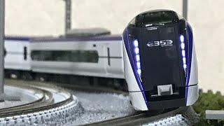Nゲージ 鉄道模型 E353系 特急あずさ・かいじ #KATO