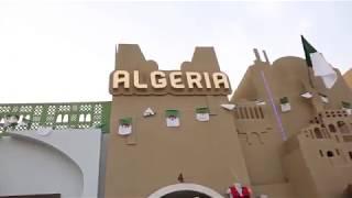 Kids Village - Sheikh Zayed Heritage Festival | قرية الأطفال  - مهرجان الشيخ  زايد التراثي