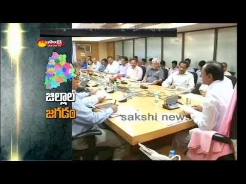 Sakshi Special Edition || Telangana New Districts