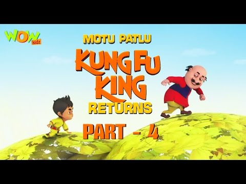 Motu Patlu Kungfu King Returns -Part 4| Movie| Movie Mania - 1 Movie Everyday | Wowkidz thumbnail
