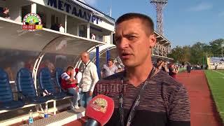 • Финал кубка ДНР по футболу