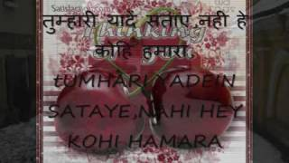 DIL MEIN HO TUM WITH LYRICS