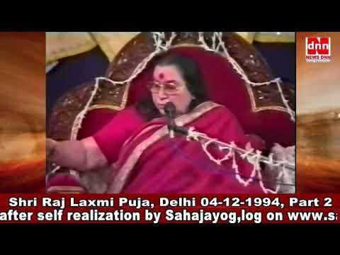 Shri Raj Laxmi Gives Balance, 04-12-1994,Part 2