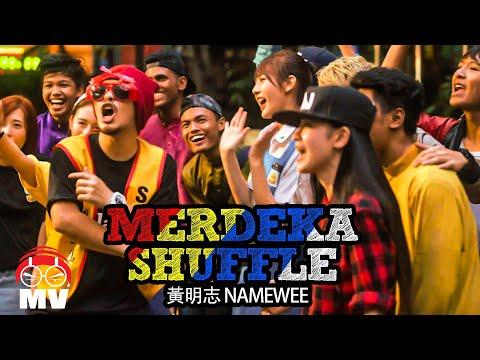 Merdeka Shuffle 4.0 - Namewee 黃明志 @Plaza Lowyat