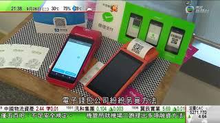 iOnline@TVB 1