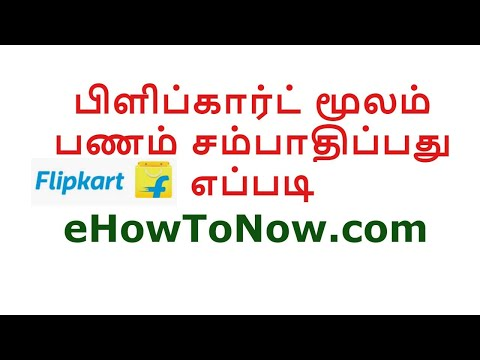 How to earn Money from Flipkart