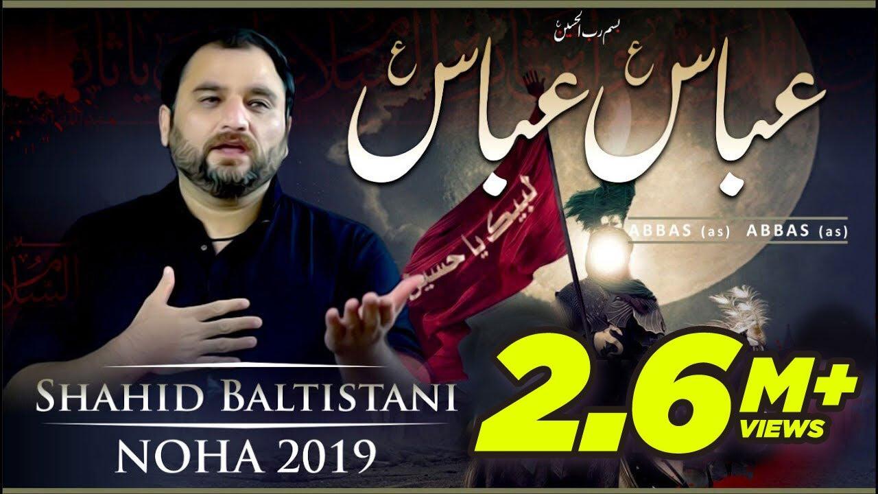 Nohay 2019 - Abbas Abbas as  - SHAHID BALTISTANI 2019 - Noha Mola Abbas as - Muharram 1441H
