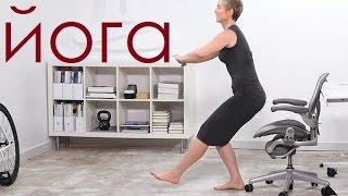 Смотреть видео йога для начинающих Упражнения в офисе